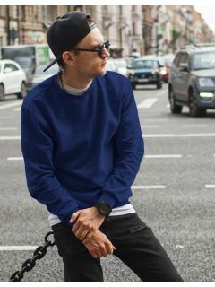 Vyriška džemperis Silas